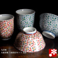 九谷焼 夫婦茶碗 夫婦湯呑セット 花紋(WAZAHONPO-50523)