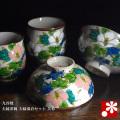 九谷焼 夫婦茶碗 夫婦湯呑セット 芙蓉(WAZAHONPO-40369)