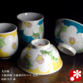 九谷焼 夫婦茶碗 夫婦湯呑セット 色椿(WAZAHONPO-40371)