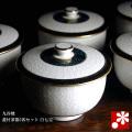九谷焼 蓋付き 湯呑み 5客セット 白七宝(WAZAHONPO-40777)
