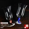 九谷和グラス ペア冷酒グラス 華文(WAZAHONPO-WAGLASS03)