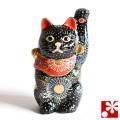 九谷焼 招き猫 オールドタイプ 置物 黒盛(Kome-13)