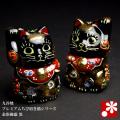 プレミアムちび招き猫ちゃんセット 金彩錦盛(黒)(NISHIKIMORI-B)