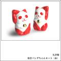 招きパンダちゃんセット 赤色(WAZAHONPO-PANDA-R)