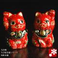 ちび招き猫ちゃんセット 赤い招き猫(WAZAHONPO-RED)