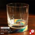 九谷和グラス ロックグラス 色絵うず(WAZAHONPO-ROC4)