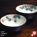 夫婦茶碗 椿 青良窯(WAZAHONPO-50518)