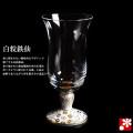 九谷和グラス 冷酒グラス 白粒鉄仙(WAGLASS-R02)