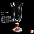 九谷和グラス 冷酒グラス 色絵十草文レッド(WAGLASS-R07)