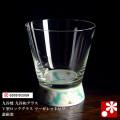 九谷和グラス V型ロックグラス マーガレットヒワ(WAZAHONPO-VGLASS-H)