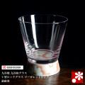 九谷和グラス V型ロックグラス マーガレットピンク(WAZAHONPO-VGLASS-P)