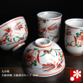 九谷焼 夫婦茶碗 夫婦湯呑セット 赤絵(WAZAHONPO-30552)