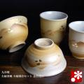 九谷焼 夫婦茶碗 夫婦湯呑セット 金箔連山(WAZAHONPO-50529)