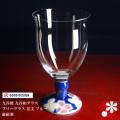 九谷和グラス フリーグラス 花文ブルー(WAZAHONPO-FREE-B)