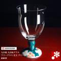 九谷和グラス フリーグラス 花文グリーン(WAZAHONPO-FREE-G)