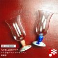 九谷和グラス ペア冷酒グラス マーガレット(WAZAHONPO-WAGLASS04)