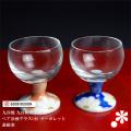 九谷和グラス ペア冷酒グラス(小) マーガレット(WAZAHONPO-WAGLASS06)