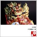 九谷焼 8号剣獅子 盛(WAZAHONPO-51707)