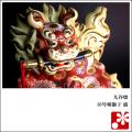 九谷焼 10号剣獅子 盛(WAZAHONPO-51709)