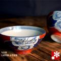 夫婦茶碗 赤巻染椿(WAZAHONPO-30532)