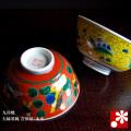 夫婦茶碗 吉田屋/木米(WAZAHONPO-30522)