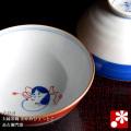 夫婦茶碗 おかめひょっとこ 長右衛門窯(WAZAHONPO-40348)