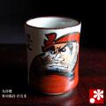 九谷焼 寿司湯呑み だるま(WAZAHONPO-40632)
