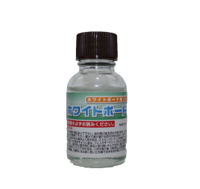 15ml_bottle_1