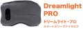 Dreamlight PRO ドリームライト・プロ スマートスリープアイマスク(グレー)/37-001