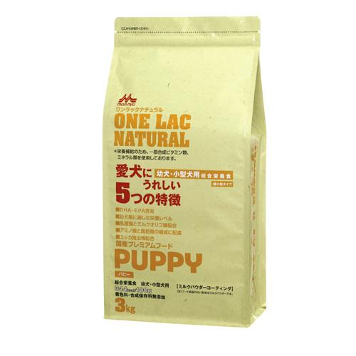 森乳 国産プレミアムフード ワンラックナチュラル パピー(幼犬用・小型犬用) 3kg