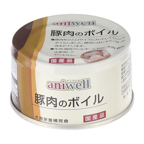 アニウェル 豚肉のボイル 85g 24個入