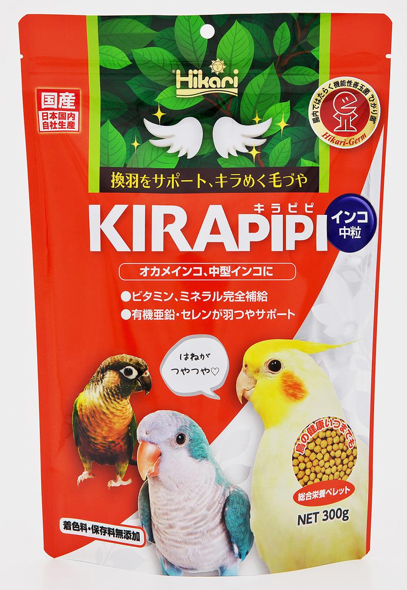 キラピピ インコ中粒 300g