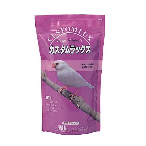HHJ ハッピーホリディ ジャパン カスタムラックス文鳥 0.83L