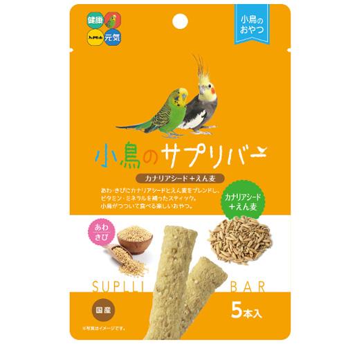 ハイペット 小鳥のサプリバー カナリアシード+えん麦 5本入 【国産】