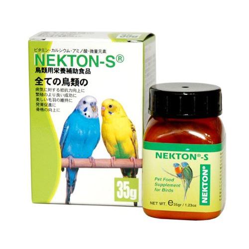 NEKTON‐S ネクトンS 35g