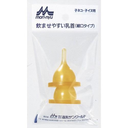 森乳 ワンラック 哺乳用乳首(細口タイプ)<2個入り> 【国産品】