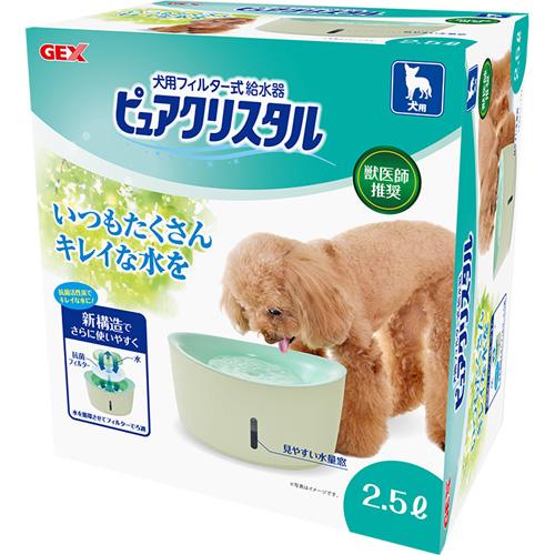 GEX ジェックス ピュアクリスタル 犬用・多頭飼育用 2.5L
