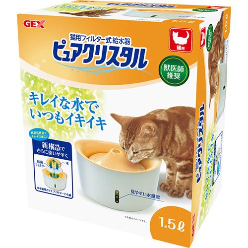 GEX ジェックス ピュアクリスタル 猫用 1.5L
