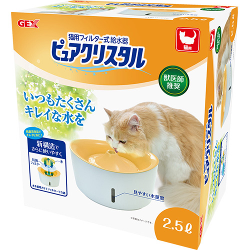 GEX ジェックス ピュアクリスタル 猫用・複数飼育用 2.5L