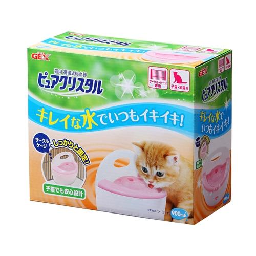 GEX ジェックス 猫用 循環式給水器 ピュアクリスタル サークル・ケージ 子猫用 900ml