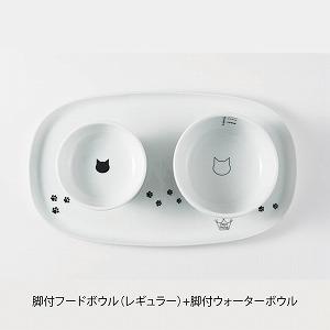 猫壱 食器トレー ダブル ②