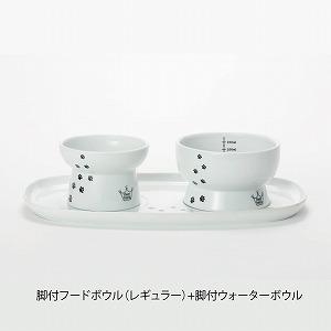 猫壱 食器トレー ダブル ③