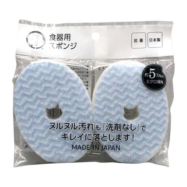 猫壱 スポンジ パッケージ