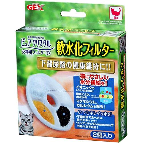 GEX ジェックス 猫用 循環式給水器 ピュアクリスタル 軟水化フィルター 猫用 2個入り