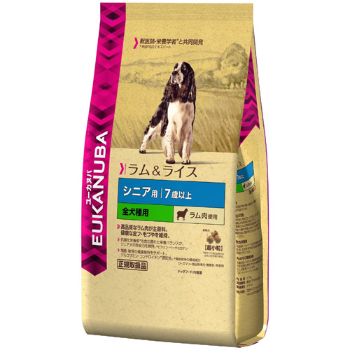 Eukanuba ユーカヌバ シニア 7歳以上 全犬種用 超小粒 ラム肉使用 800g