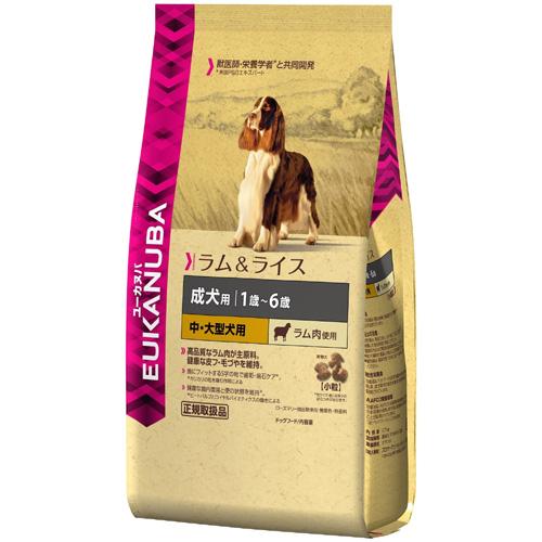 Eukanuba ユーカヌバ 成犬用 1歳~6歳 中・大型犬用 ラム肉使用 小粒 2.7kg