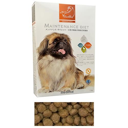 メディマル ホトフ メンテナンス ダイエット・小型犬種成犬用総合栄養食 1kg 粒