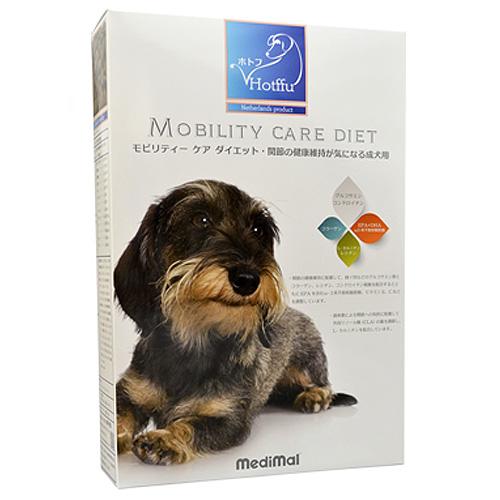 メディマル ホトフ モビリティー ケア ダイエット・関節の健康維持が気になる成犬用 50g テイスティングサイズ
