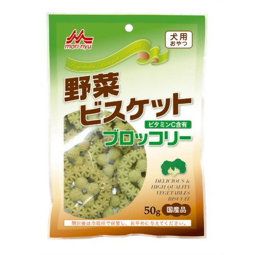 森乳 ワンラック 野菜ビスケット ブロッコリー 50g 【国産品】