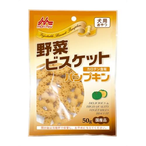 森乳 ワンラック 野菜ビスケット パンプキン 50g 【国産品】